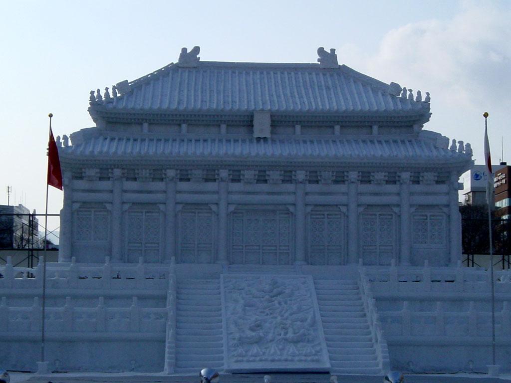 さっぽろ雪まつり 故宮博物院(紫禁城)・太和殿