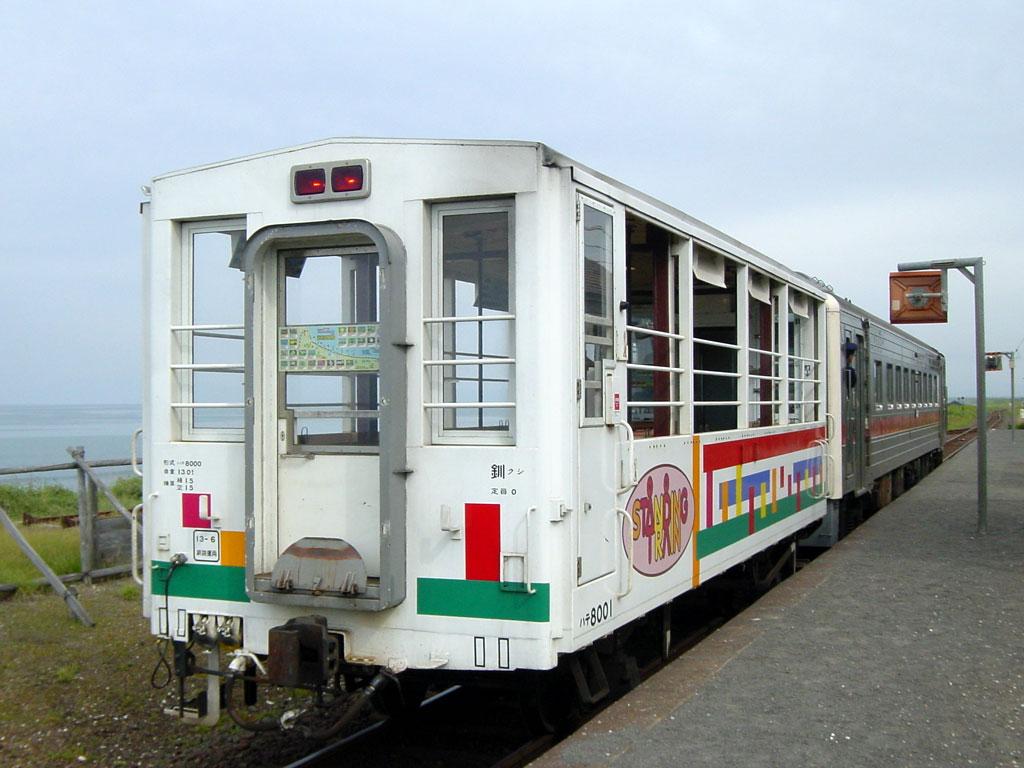 スタンディングトレイン(北浜駅)
