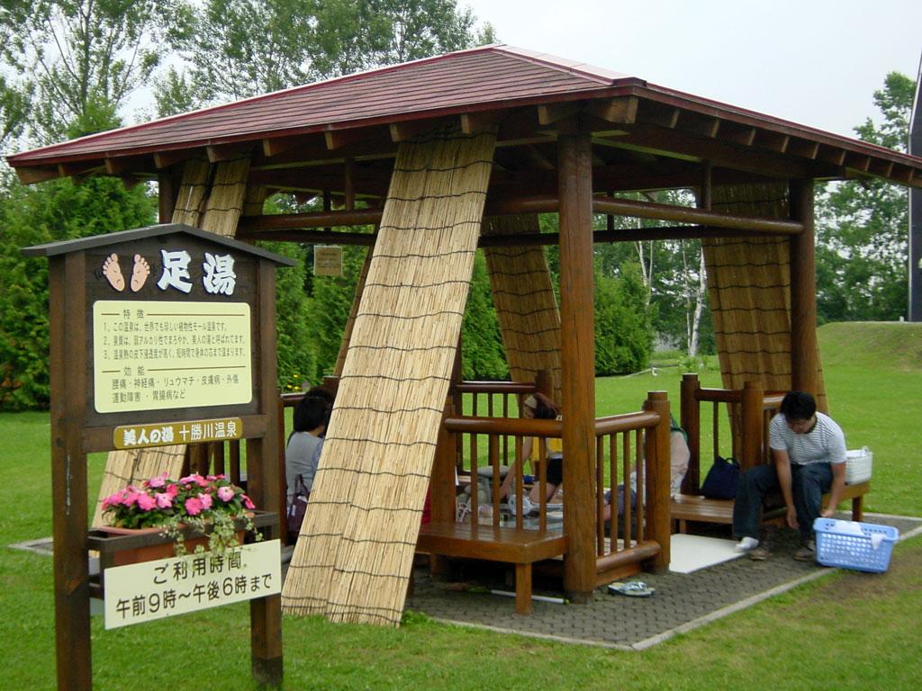 十勝川温泉の足湯