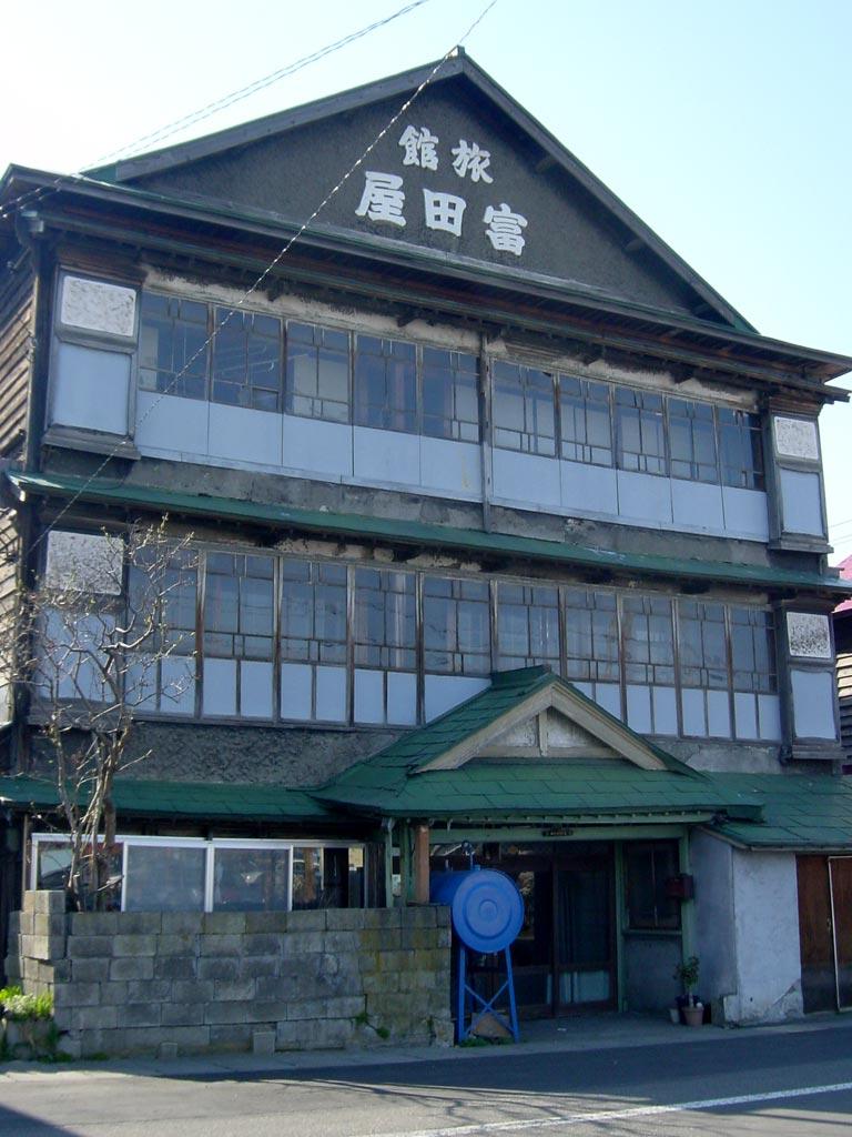 増毛・富田屋旅館