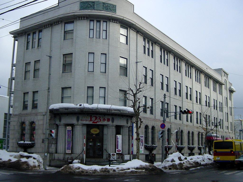 旧北海道拓殖銀行(現ホテル1-2-3)