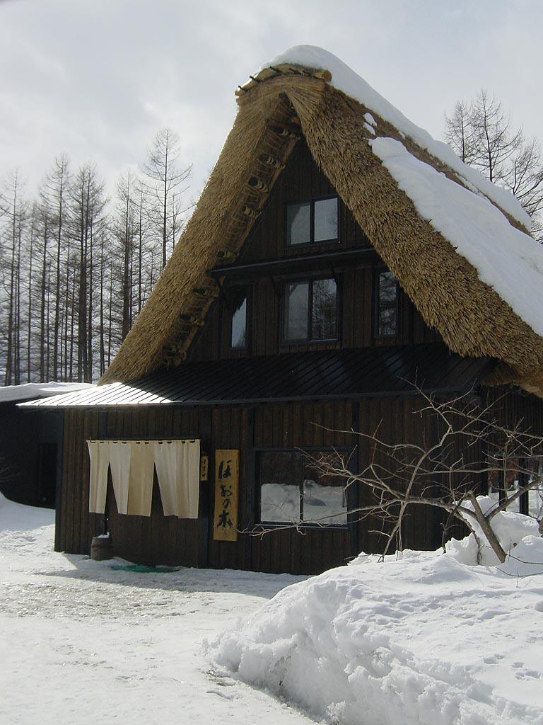 十勝千年の森 合掌造り茶屋ほおの木