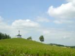 千代田の丘展望台