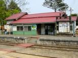 旧富内駅 駅舎