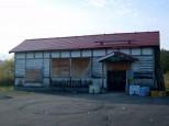 旧添牛内駅