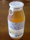 ふらのぶどう果汁