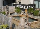 川湯観光ホテルの足湯